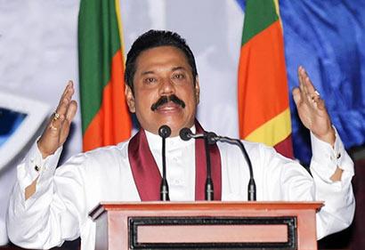 Former Sri Lanka President Mahinda Rajapaksa