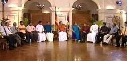 Janapathi Janahamuwa