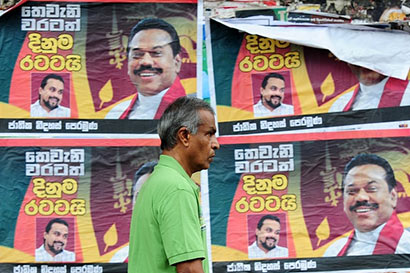 Mahinda Rajapaksa's election advertising campaign