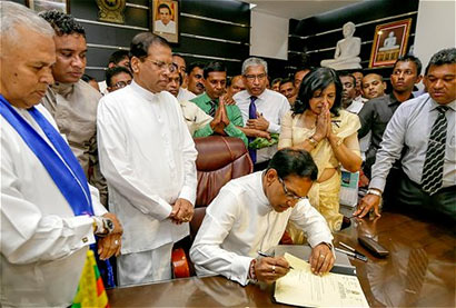 Rajitha Senaratna assumed duties