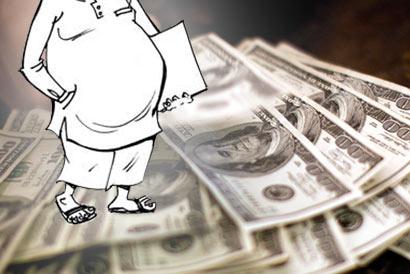 Sri Lanka money in Swiss Banks