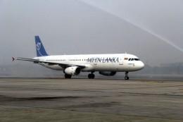 Mihin Lanka plane