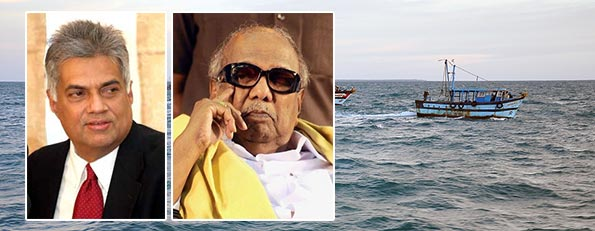 Ranil Wickremasinghe vs Karunanidhi