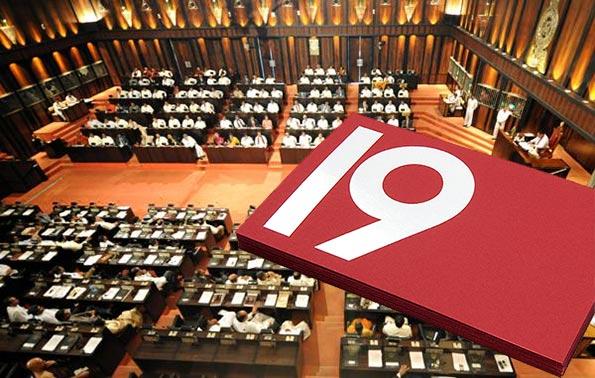 19th amendment in Sri Lanka Parliament