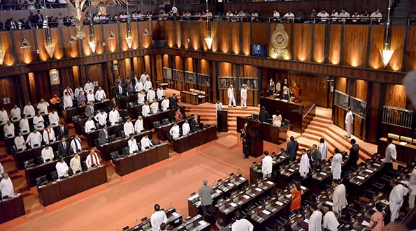 Image result for sri lanka parliament