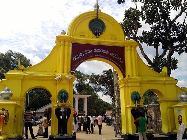 Ruhunu Kataragama Maha Devalaya