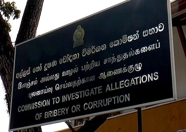 Bribery Commission of Sri Lanka
