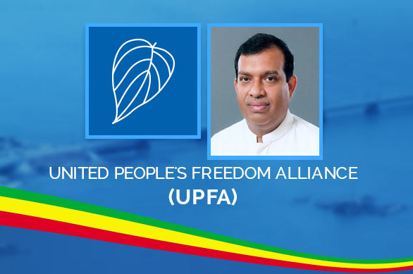 The Deputy Minister of Public Order, MP Neranjan Wickramasinghe