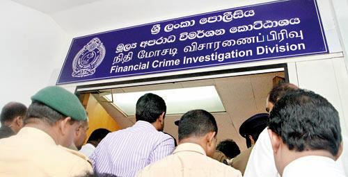 FCID Sri Lanka