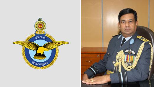Gagana Bulathsinhala - Airforce