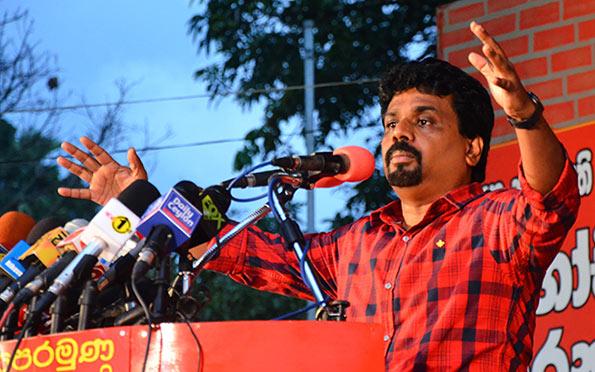 Anura Kumara Dissanayake - JVP
