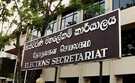 Elections Secretariat of Sri Lanka