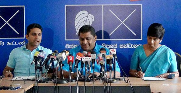 Sudarshani Lasantha Eric resign