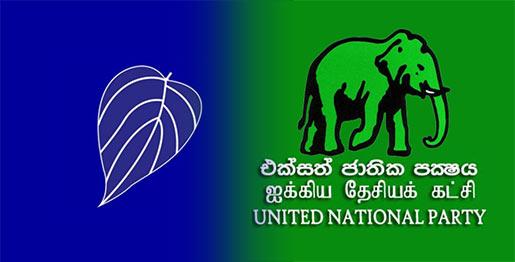 UPFA - UNP