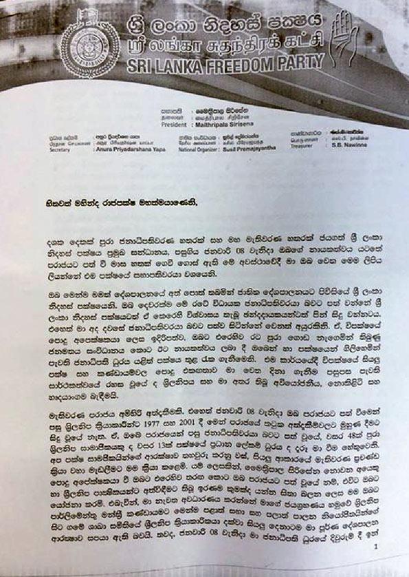 President Maithripala Sirisena's letter to Mahinda Rajapaksa Page 1