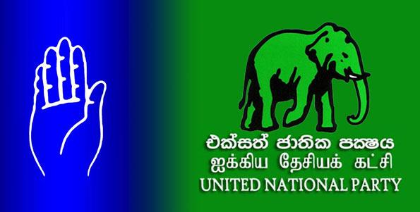 SLFP UNP logos