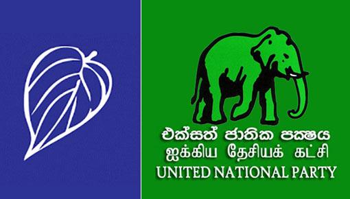 UPFA UNP logos
