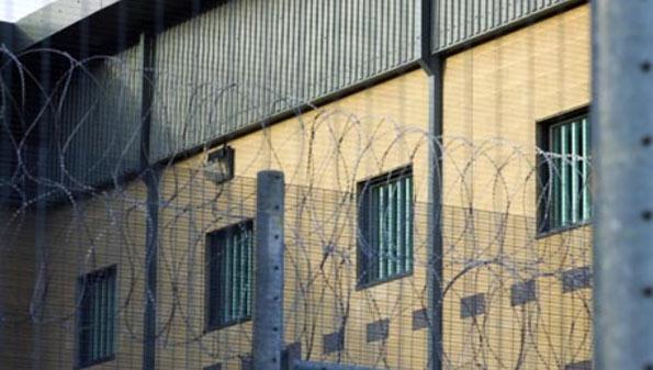 UK detention center
