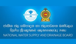 The National Water Supply and Drainage Board (NWSDB) Sri Lanka