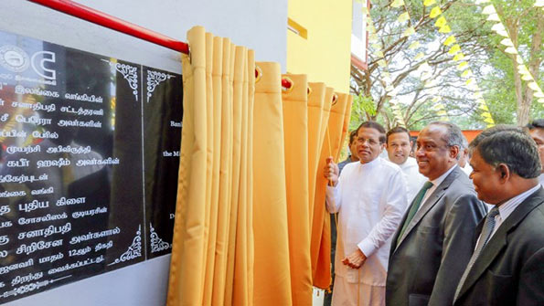 President Maithripala Sirisena declare open the Bank of Ceylon Welikanda branch
