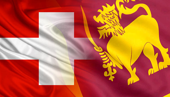 Swiss Sri Lanka