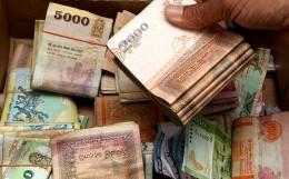 Sri Lanka money Rupee notes