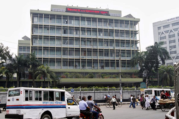 Bangladesh Central Bank