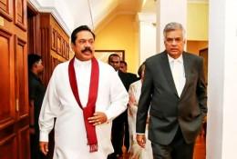 Mahinda Rajapaksa with Ranil Wickremasinghe
