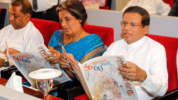 Maithripala Sirisena and Chandrika Bandaranayake Kumaratunga