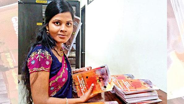 Rathika Pathmanathan