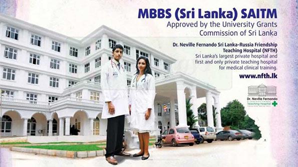 SAITM Malabe Sri Lanka