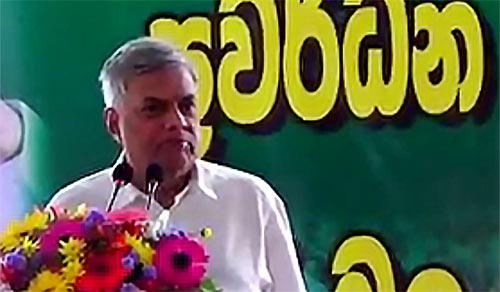 Prime Minister Ranil Wickremasinghe at Biyagama
