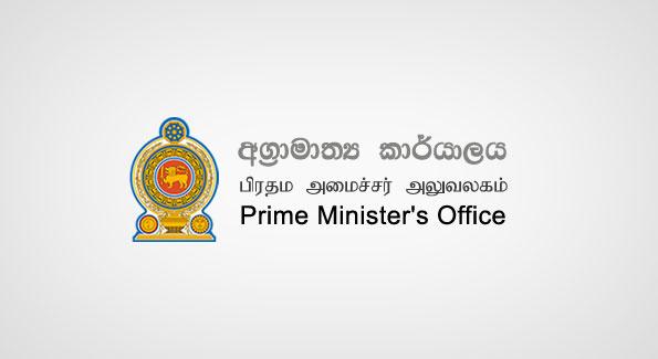 Prime Minister's office in Sri Lanka