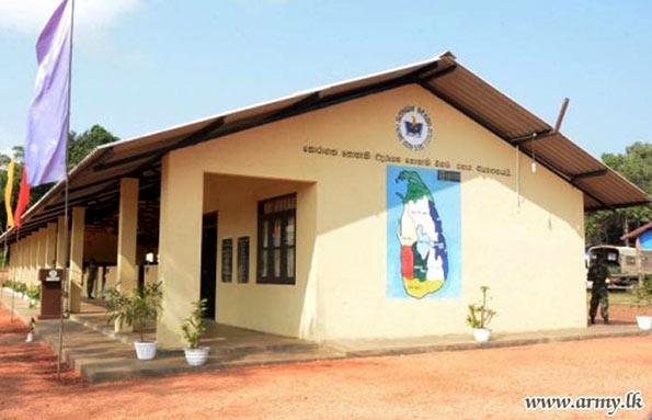Roshan Mahanama Primary School