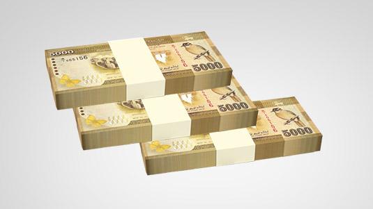Sri Lanka 5000 Ru Notes