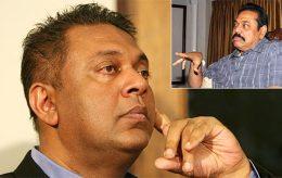 Mangala Samaraweera Vs Mahinda Rajapaksa