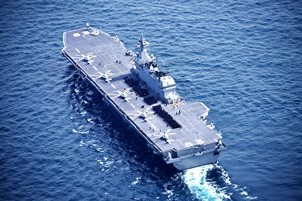 The Lzumo helicopter carrier of Japan