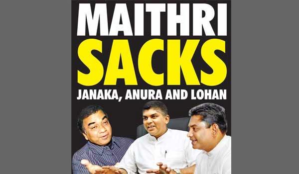 Janaka Anura Lohan sacks