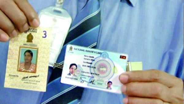 Smart ID card in Sri Lanka