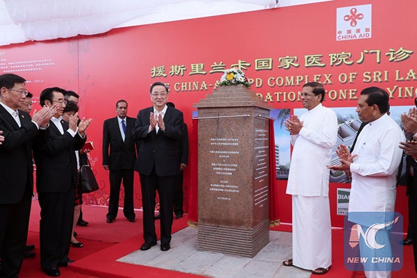 Sri Lanka President Maithripala Sirisena with Yu Zhengsheng