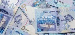 Qatar riyal