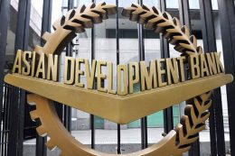 Asian Development Bank - ADB