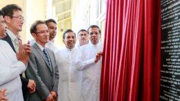 President Maithripala Sirisena at developed Galgamuwa base hospital