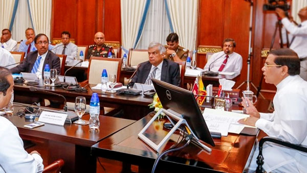 President Maithripala Sirisena is at a meeting