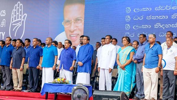 66th anniversary of SLFP