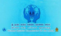 Human Rights Commission of Sri Lanka