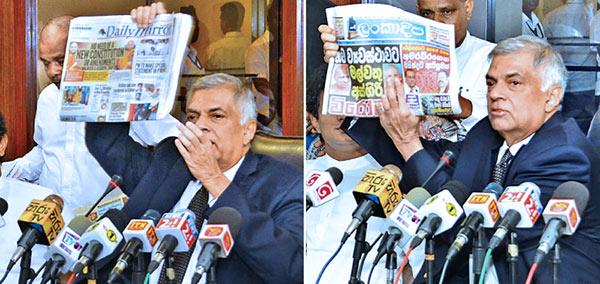 Ranil Wickramasinghe slams media