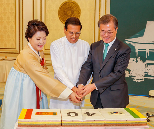 Sri Lankan President Maithripala Sirisena and Korean President Moon Jae-in