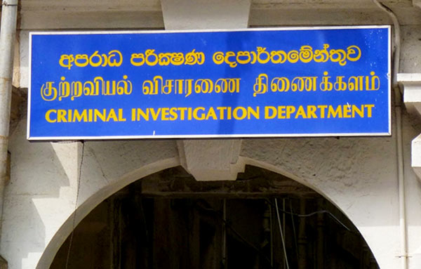 CID Sri Lanka - Criminal Investigation Department