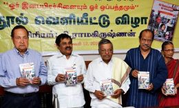 launch of Tamil book, Ore inaprachinaiyum or opandhamum
